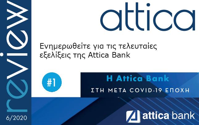 Attica Bank News